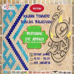 Islamic Cultural Center Jakarta