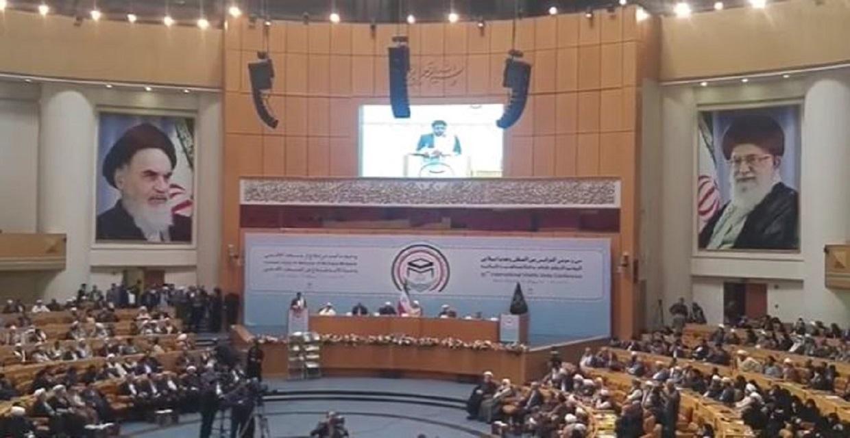 Konferensi Internasional Persatuan Islam ke-33 di Iran