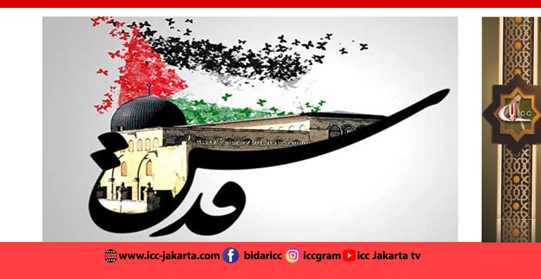 Palestina, antara Tugas dan Tanggung Jawab Kita